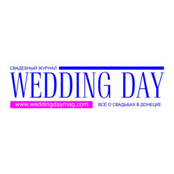 Журнал Wedding Day